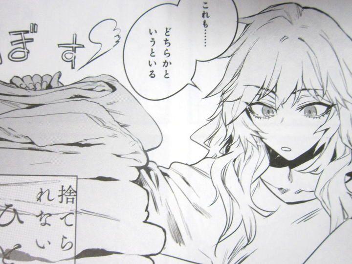机ノ上神話_004