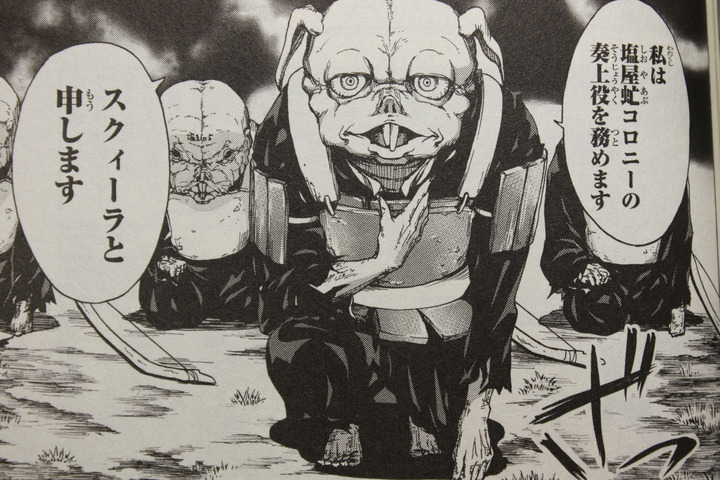 shinsekai_01_09