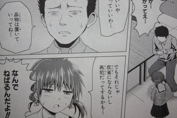 jyuzai_01_009