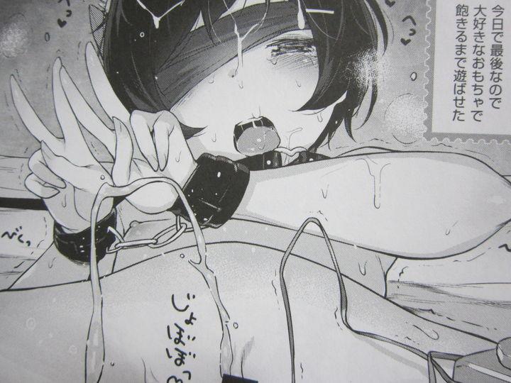 おんなのこぱーてぃ_011