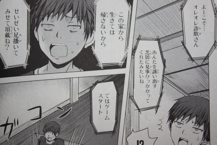 jyuzai_01_017