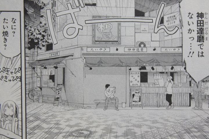 monsuga_02_014