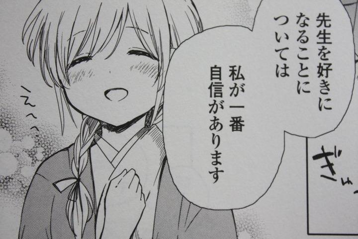 gouhouyuri_012
