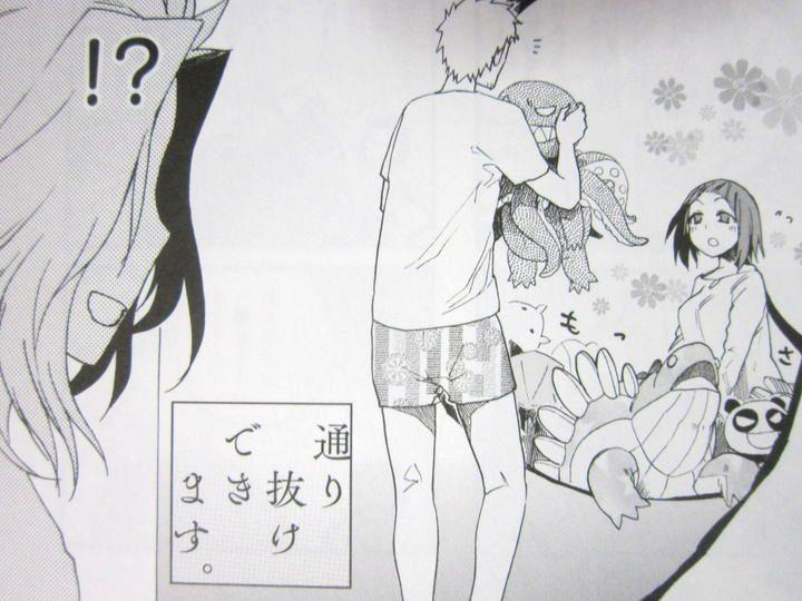 机ノ上神話_002