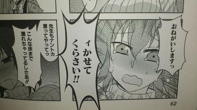 yasashi_02_02