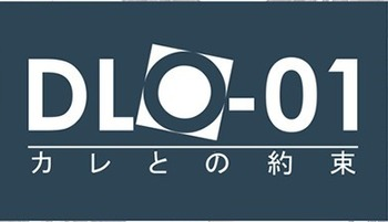 DLO-01_001