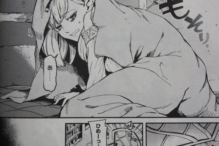 kekkonnyubiwa_02_003