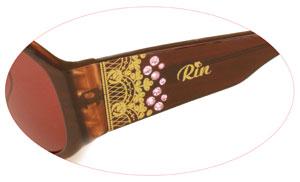 rin11