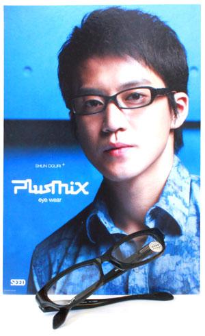 plusmix4