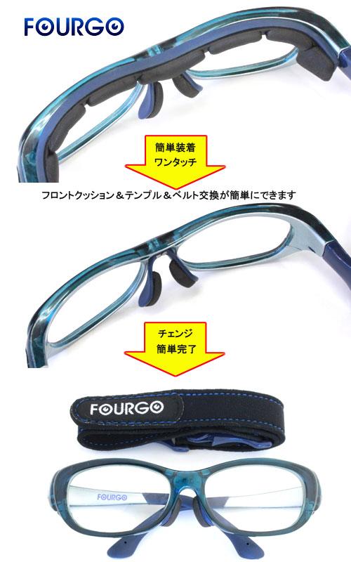 fourgo2