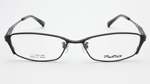 plusmix112
