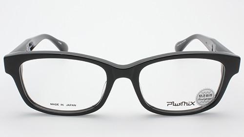 plusmix88