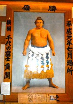 suwataisya3