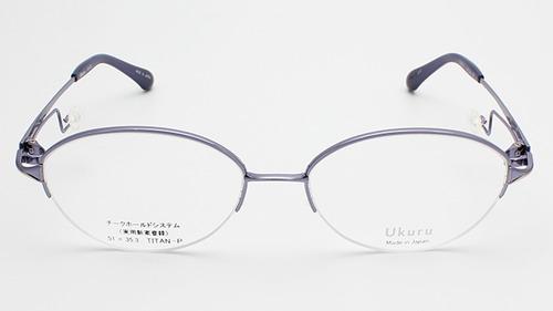 ukuru19