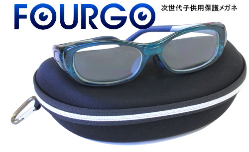 fourgo1
