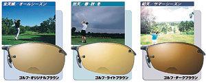 imageゴルフチラシ3s