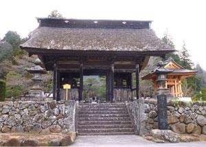 tsuganeji1