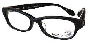 pluamix5