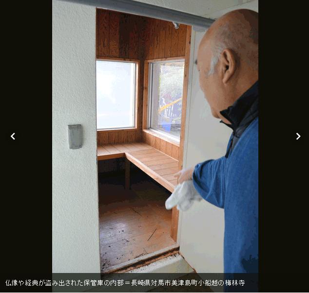 asahi201411290003
