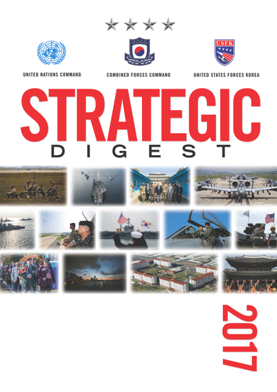 Strategic-Digest-2017---USFK1