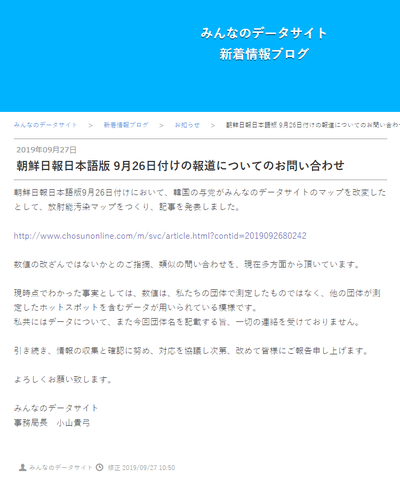 NoName_2019-9-2700