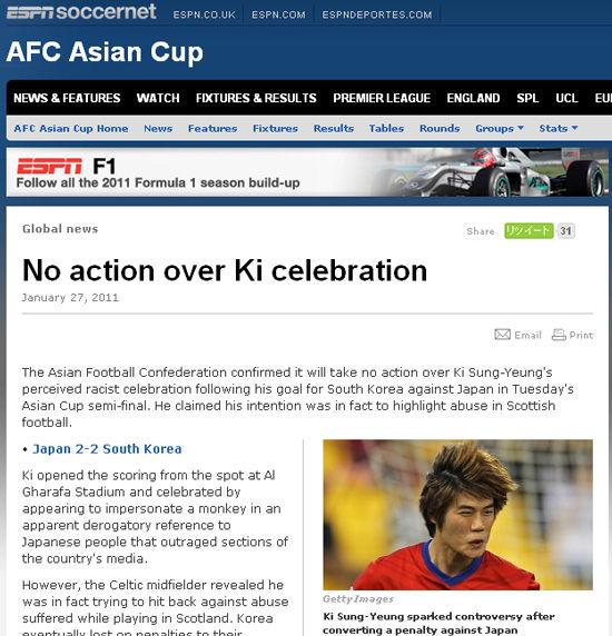 ESPNsoccernet-Ki-Sung-yeung.jpg