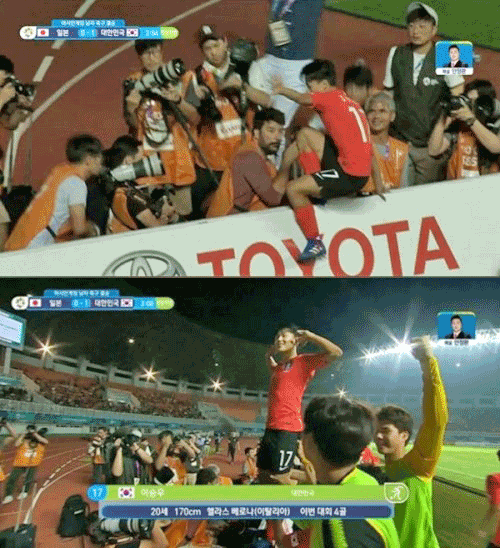 特定アジアニュース : サッカー...