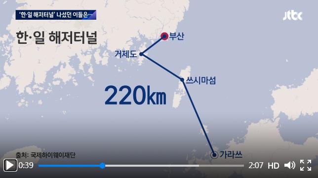 統一教会が始めた『日韓トンネル』 日本政界の関心はだいぶ薄れている ...