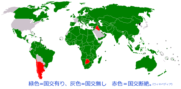 Foreign_relations_of_North_Korea