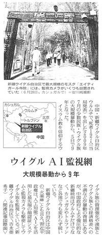 yomiuri20180705151536556
