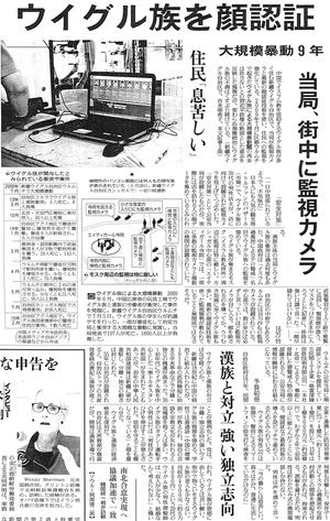 yomiuri20180705156466845
