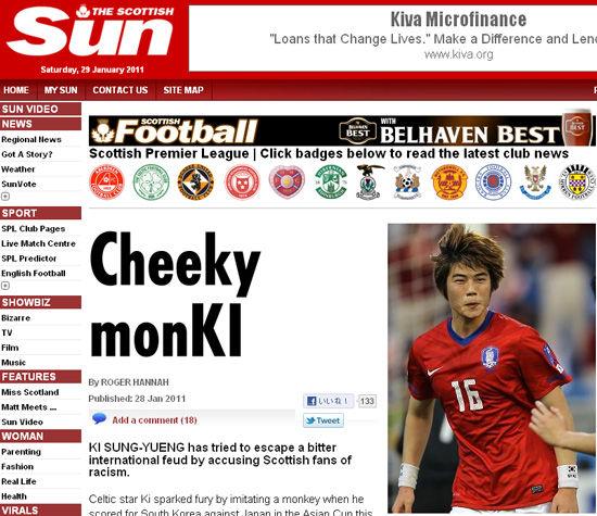 sun-Cheeky-monKI01..jpg