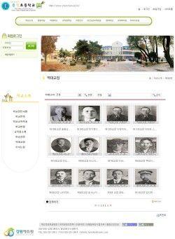 chuncheon-es_201108150001.jpg