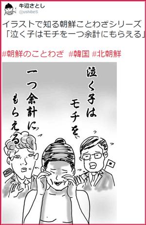 nakukomochi654987