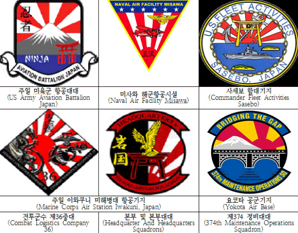 特定アジアニュース : 在日米軍...