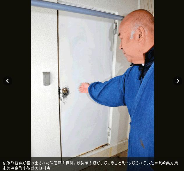 asahi201411290002