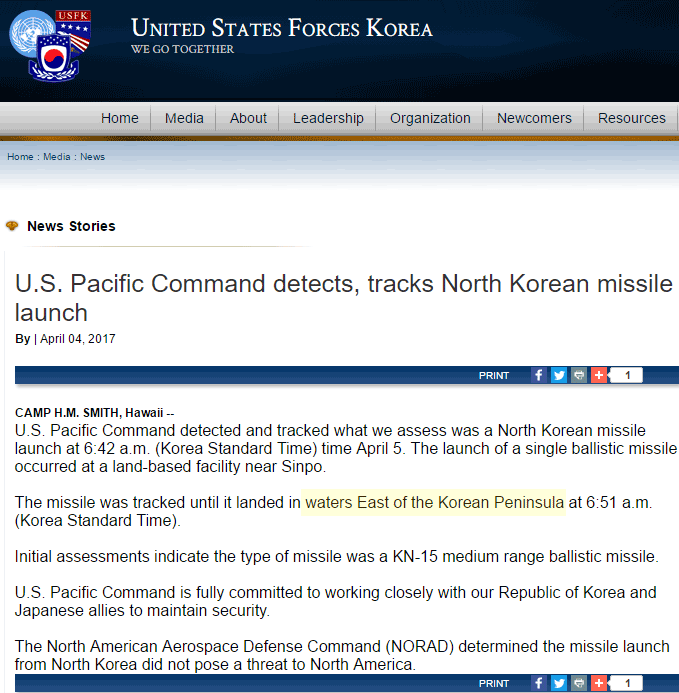 United-States-Forces-Korea201745000