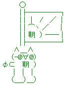 asahi00000012145.jpg