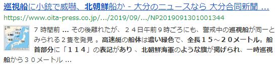 NoN15646646ame_2019-9-1300
