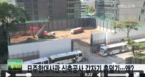 特定アジアニュース : 駐韓日本...
