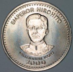 2000somalia250shillingsemperorhirohitorev240