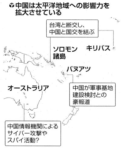 yomiuri20191204hvuiehgove