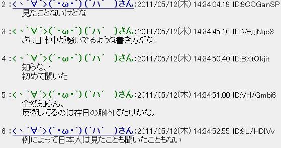 2011051201520_0.jpg