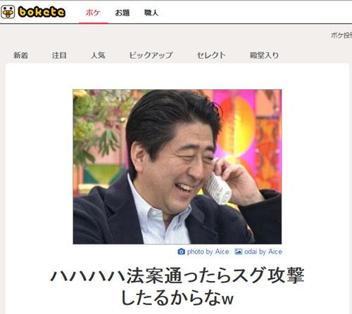 NoName_2015-5-28_22-14-3_No-00