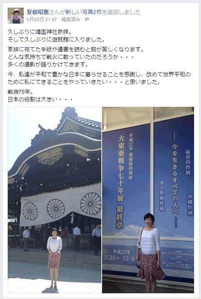 http://livedoor.blogimg.jp/specificasia/imgs/d/1/d1ece41d.png