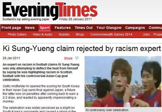 Glasgow-Evening-Times-Ki-Sung-yeung.jpg