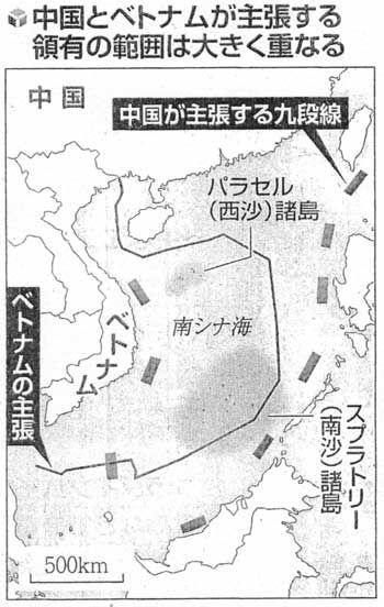 yomiuri20170805645465