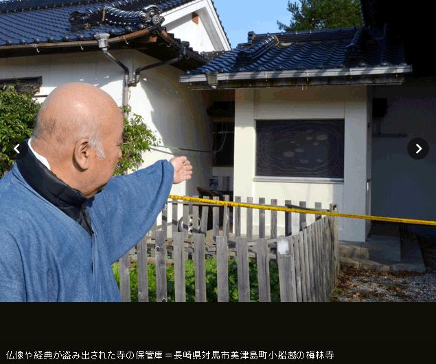asahi201411290001