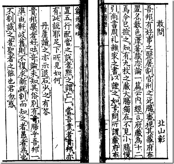 kouwa04200062-00061-62