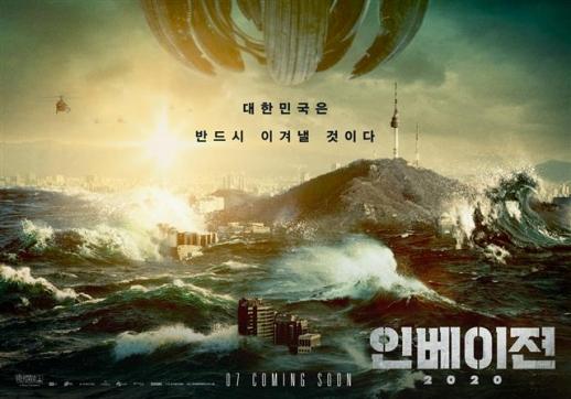 韓国上映中のロシア映画英語版に『Japan sea』のセリフ、日本資本の ...